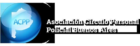 Asociación Círculo Personal Policial Buenos Aires Logo